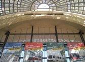 union station atrium