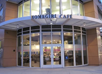 home girl cafe