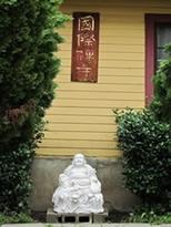 international Meditation