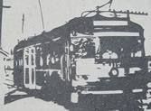 old streetcar